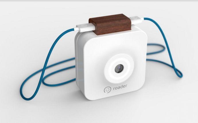 Time Machine Camera дозволяє вести відеозапис минулого / фото roader.com