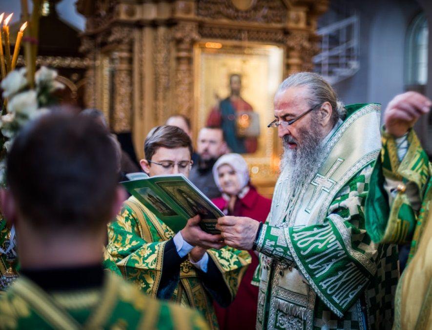 Блаженніший Митрополит Онуфрій очолив святкове богослужіння у Феофанії / news.church.ua
