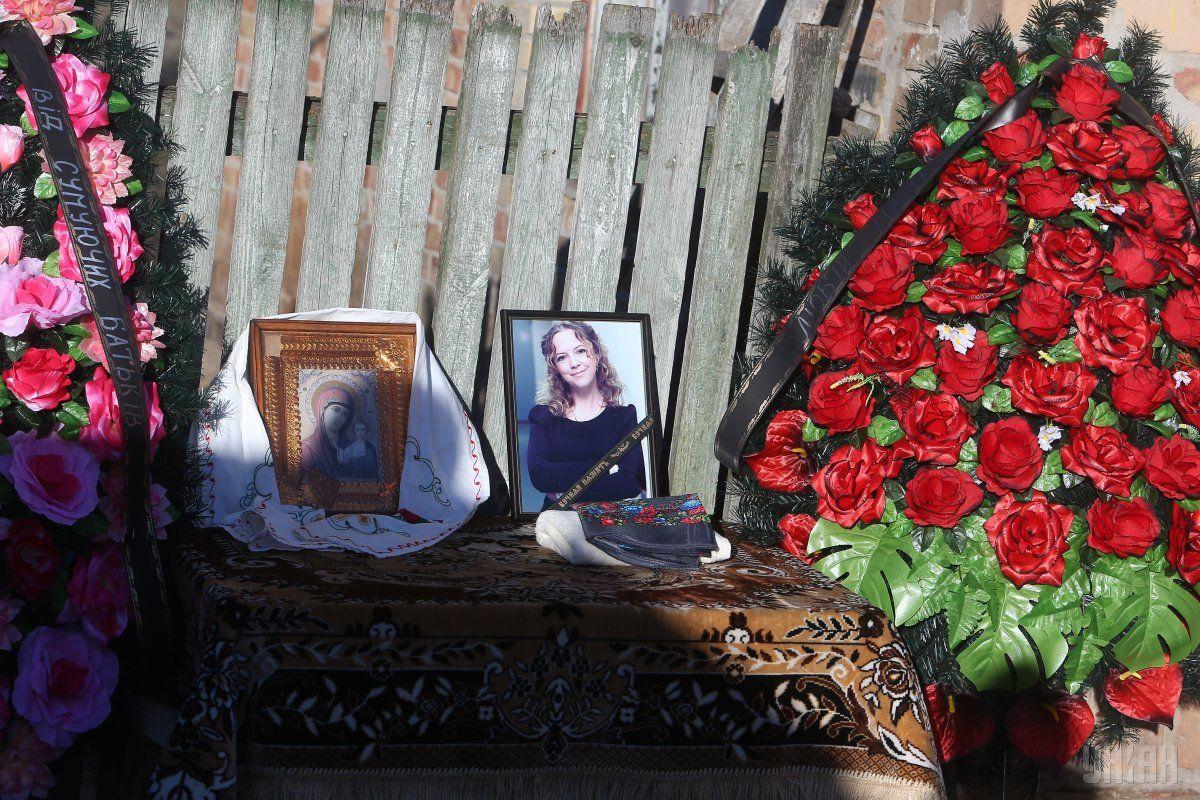 У Ноздровской случались конфликты с Россошанским / фото УНИАН