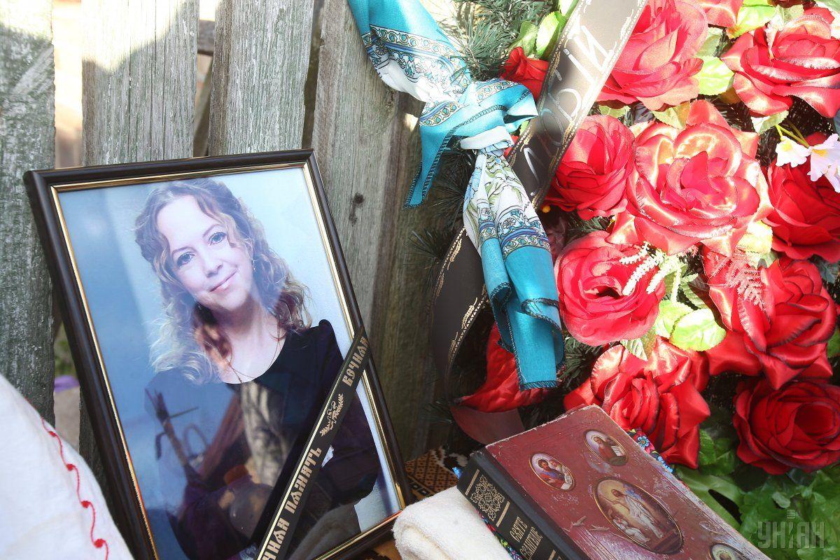 Тело убитой Ирины Ноздровской обнаружили в реке 1 января этого года/ УНИАН