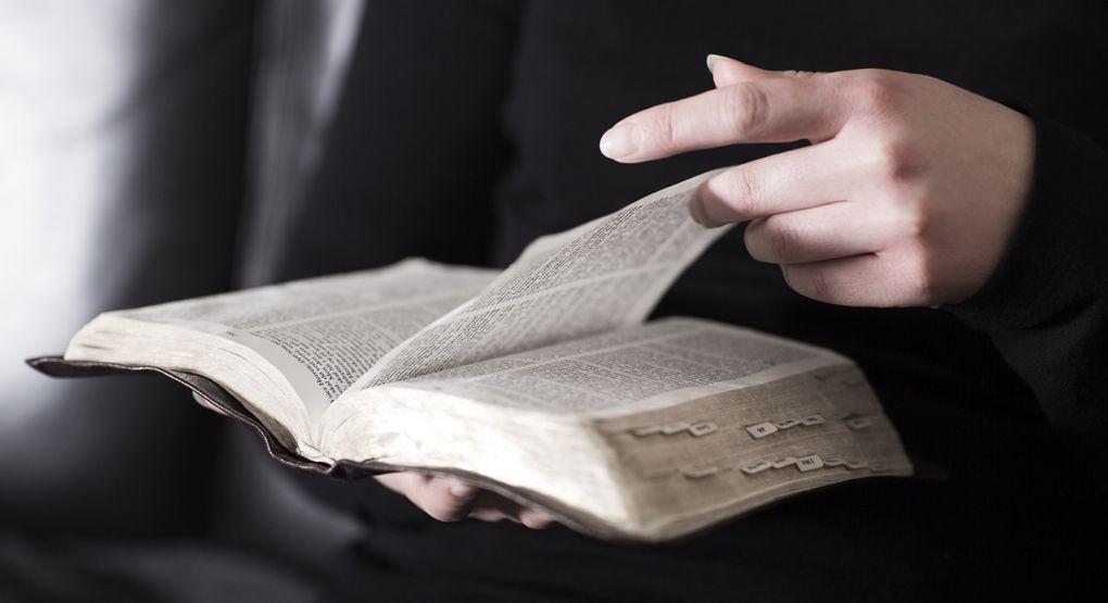 Общество объединяет ученых и людей, интересующихся ветхозаветной библеистикой, из разных стран мира / foma.ru