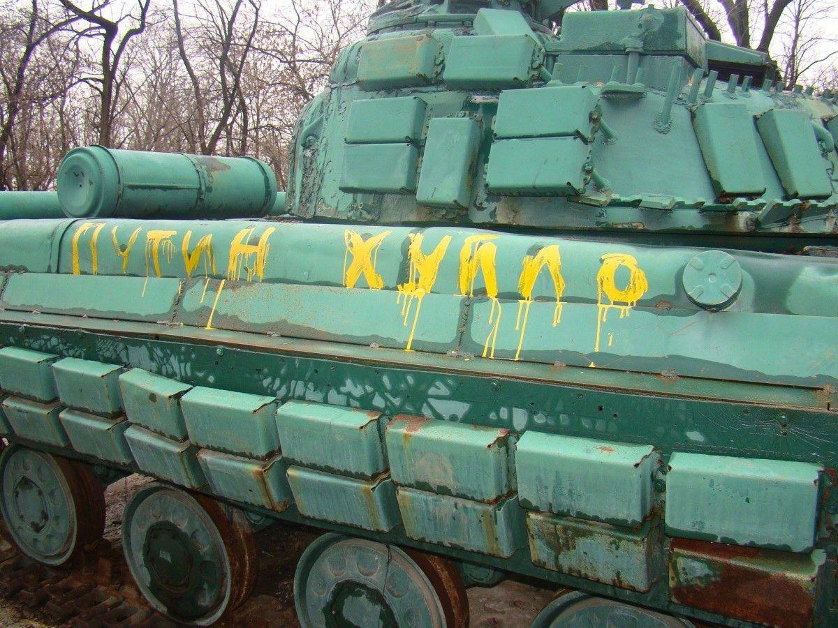 На оккупированном Донбассе расписали ругательствами
