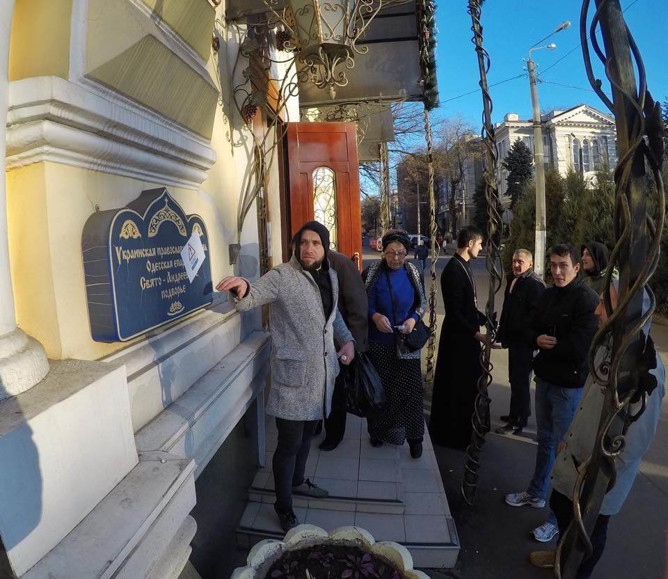 Акция радикалов в Одессе / facebook.com