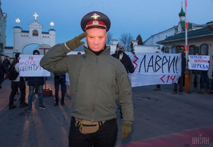 Акція блокування Києво-Печерської лаври / УНІАН