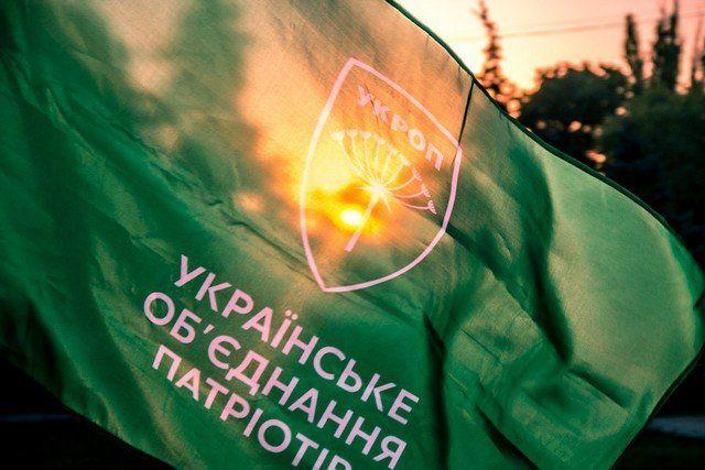 Опроса показали значительную поддержку Укропа на Ивано-Франковщине