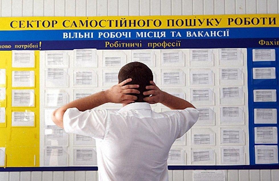 Украинский рынок труда требует специалистов в сфере IT и продаж / kordon.in.ua