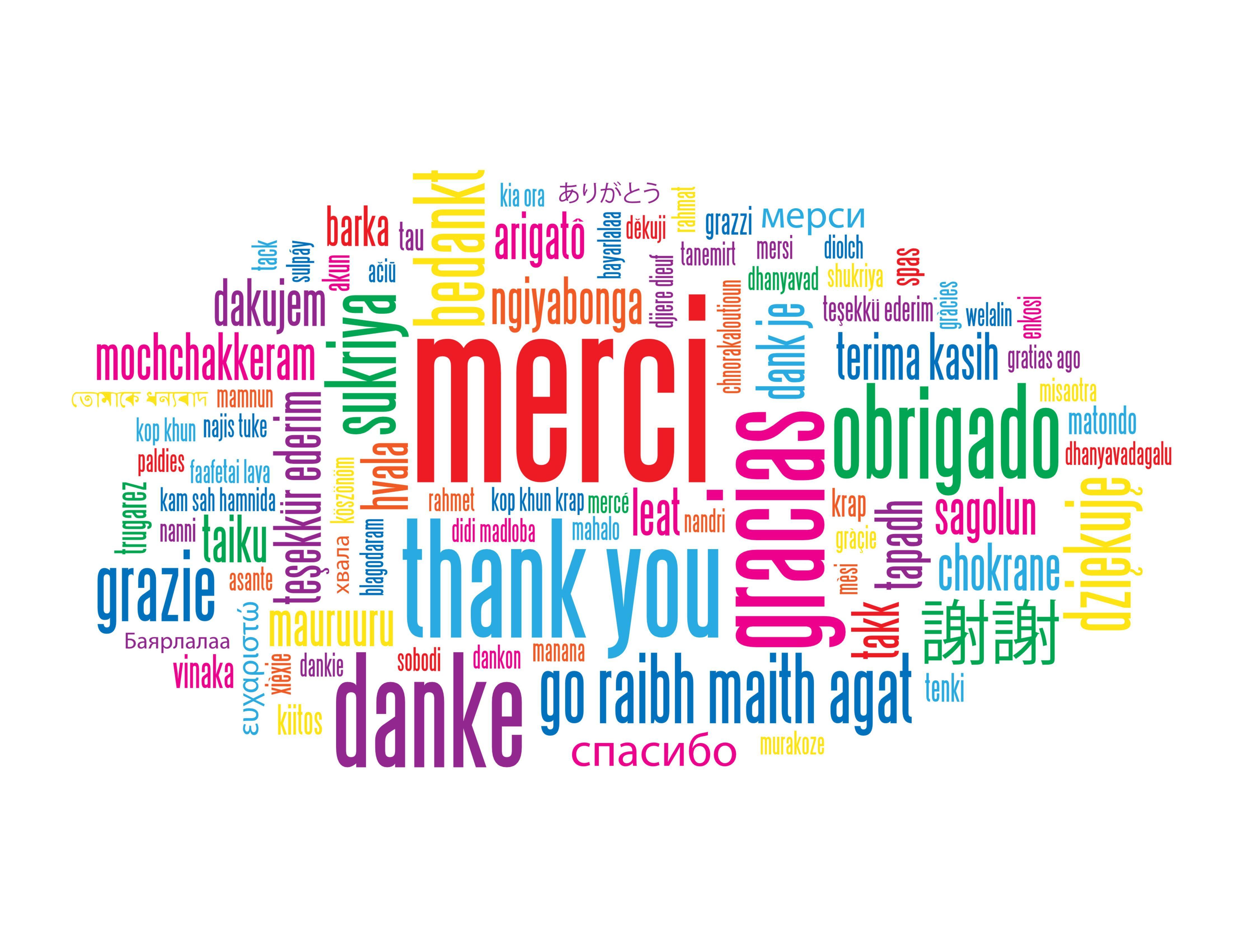 11 января отмечается Всемирный день слова