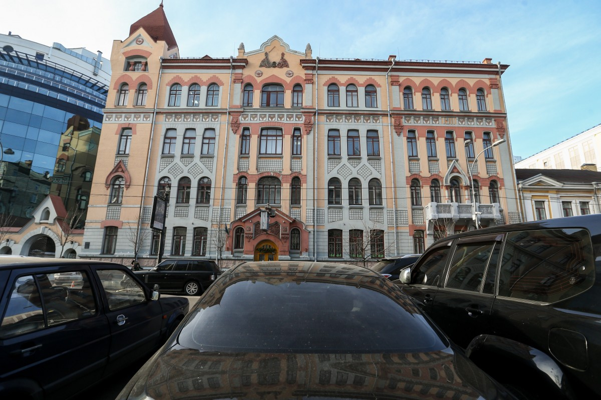 This historic building housed the Kyiv Central Telegraph in 1903 and the Land Bank / Photo from UNIAN