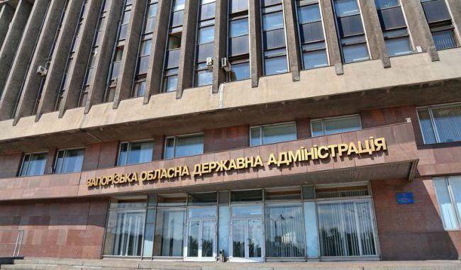 Запорожский край является поликонфессиональным / zp.ua