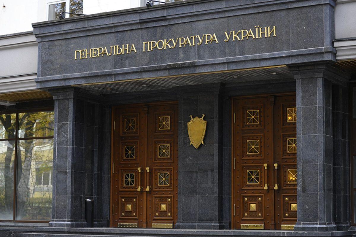 ГПУ решила разбираться, почему в УПЦ не оказывают услуги представителям иных  конфессий / ukranews.com