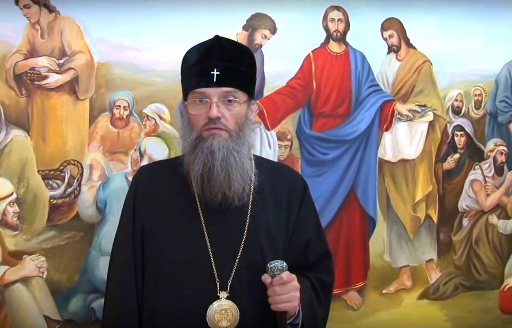 Митрополит Лука сподівається на об'єктивність розслідування/ news.church.ua