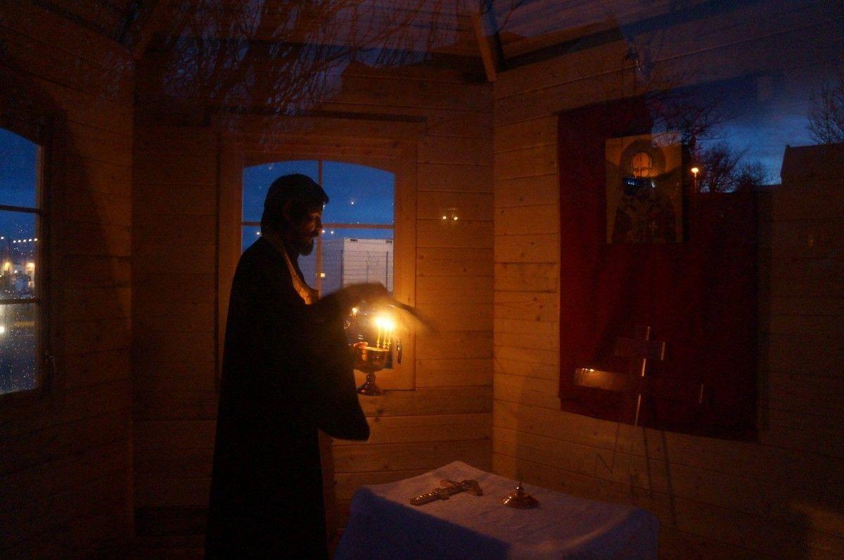 В Ісландії освятили першу православну каплицю / facebook.com