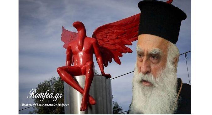 У зв'язку з встановленням монумента до мера Палэо з відкритим листом звернувся митрополит Неа Смирни Симеон / Romfea.gr