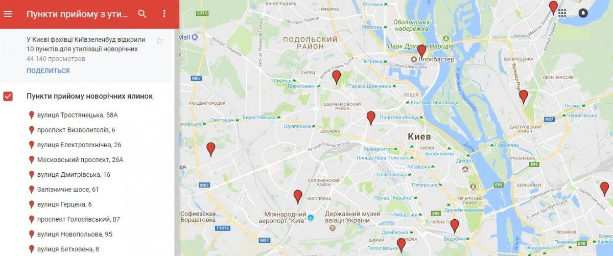 Карта пунктов приема елок в Киеве / Скриншот с GoogleMaps