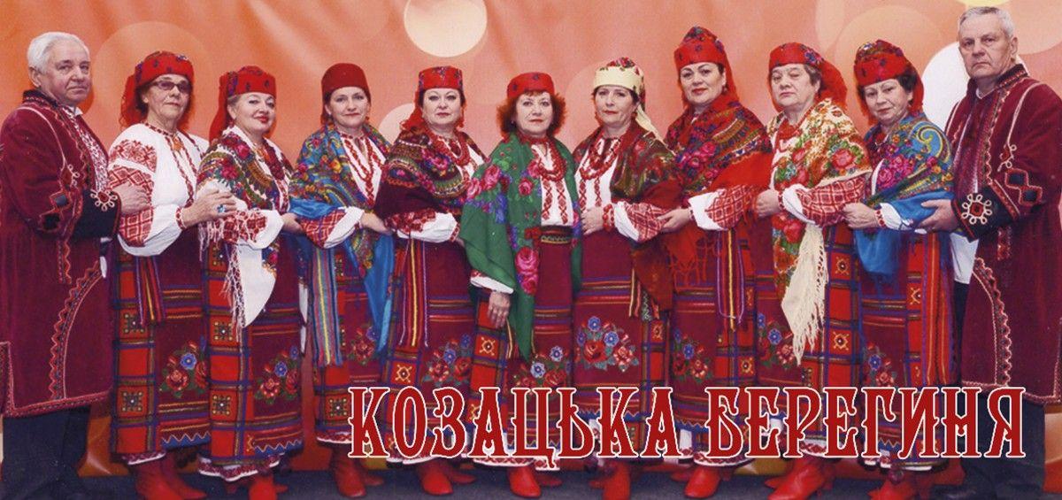 В Житомире в рамках новогодне-рождественских праздников проведут встречу
