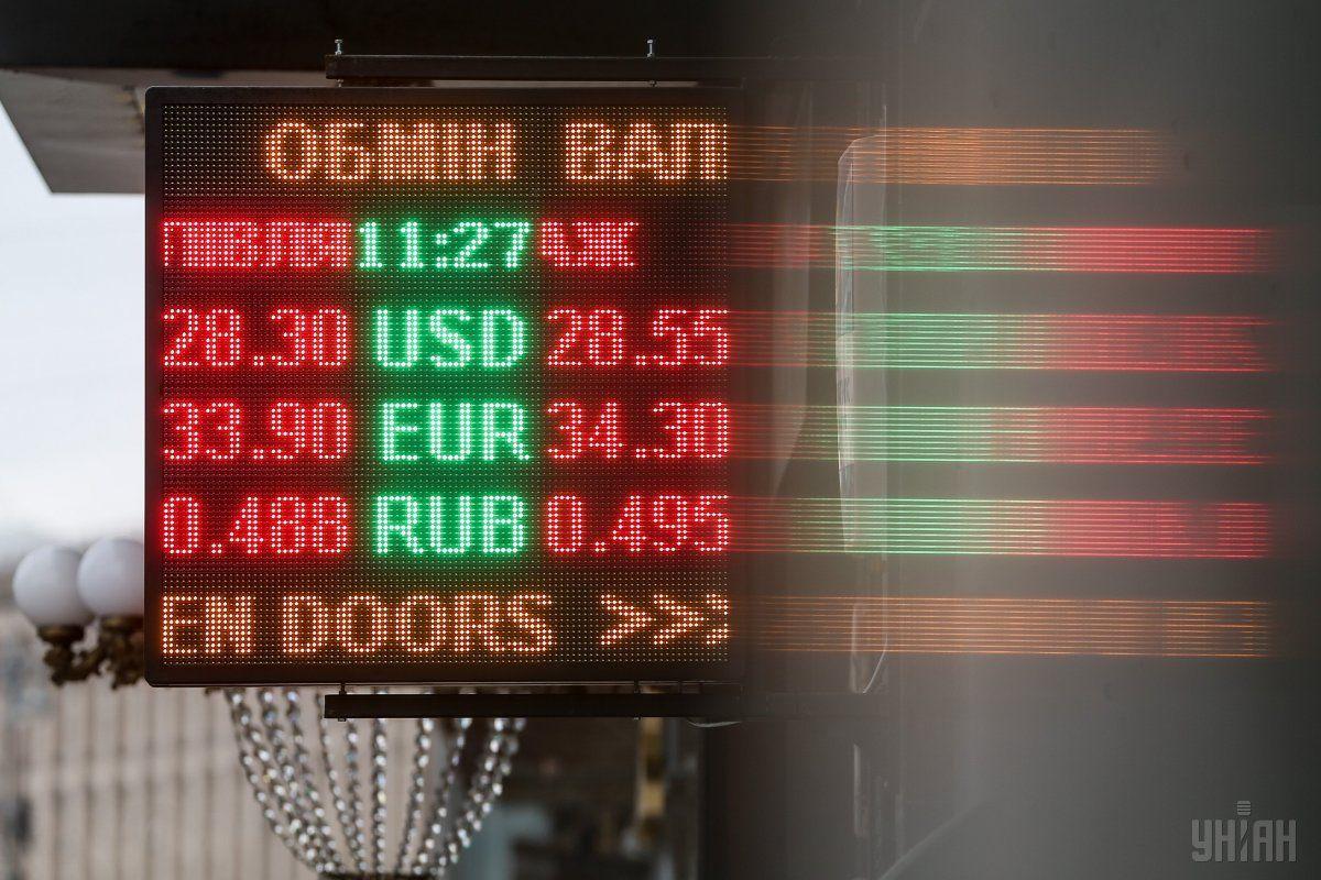 Гривня подешевшала по відношенню до долара на 3 копійки з відкриття торгів / фото УНІАН