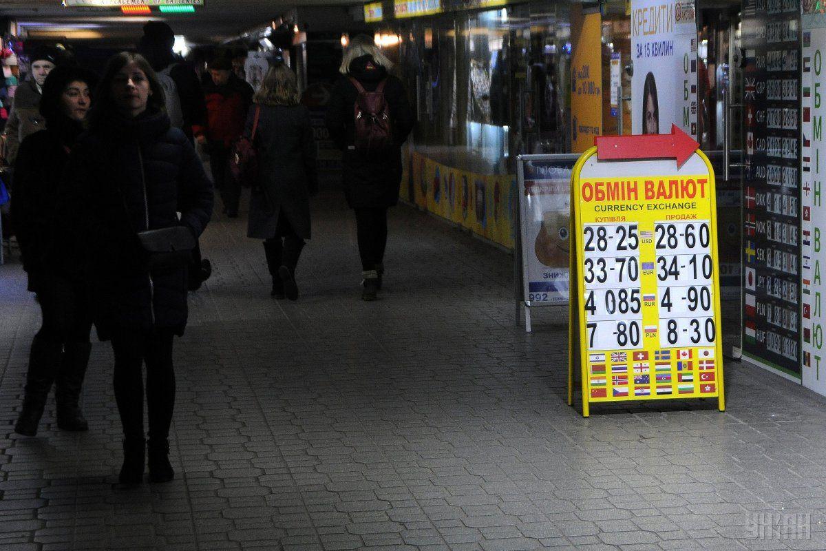 Гривня укрепилась к доллару на 25 копеек / фото УНИАН