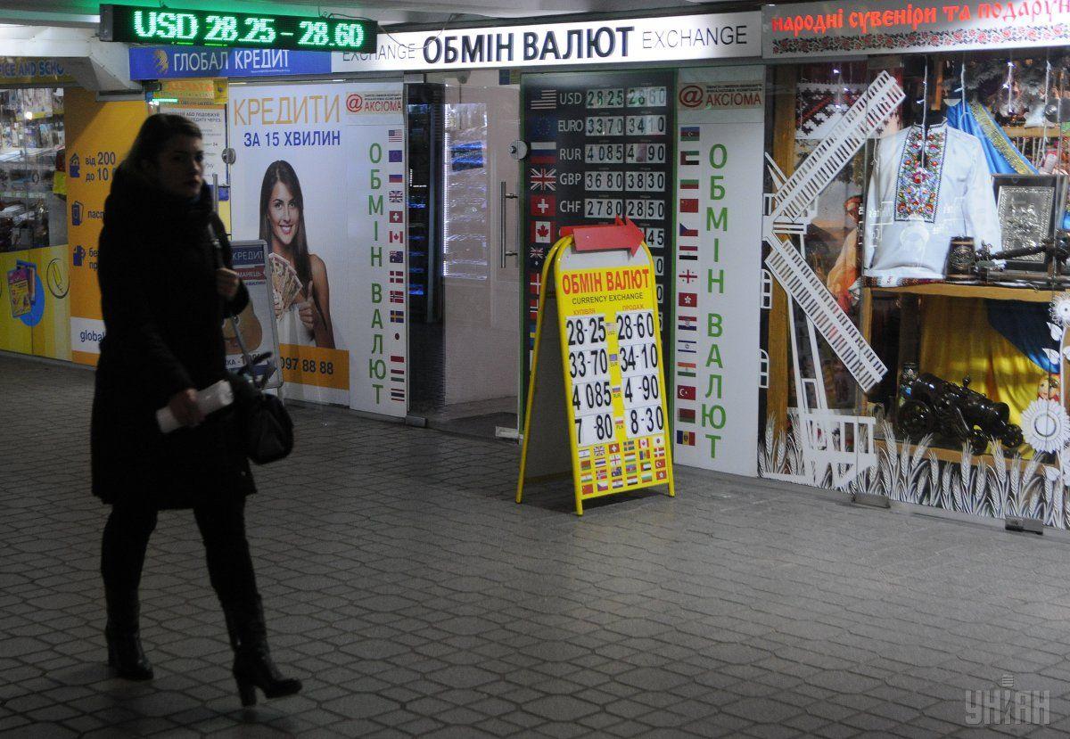 Котировки гривни на межбанке установились на уровне 27,88/27,91 грн/долл. / фото УНИАН