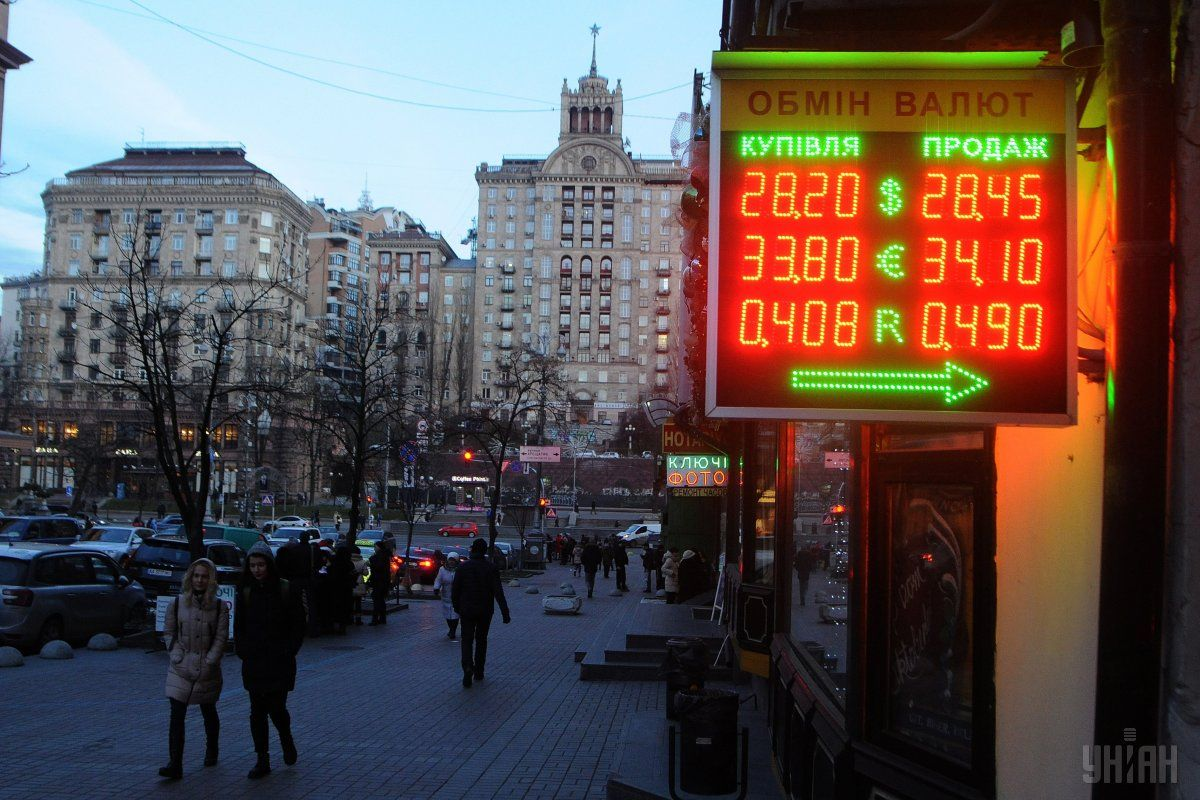 В Украине дешевеют доллар и евро / фото УНИАН