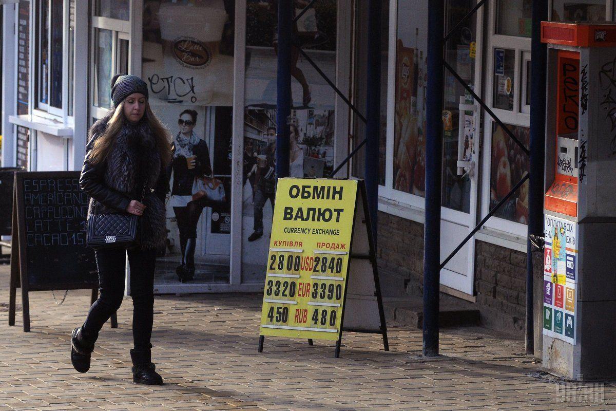 НБУ выявил 115 нелегальных пунктов обмена валют / фото УНИАН