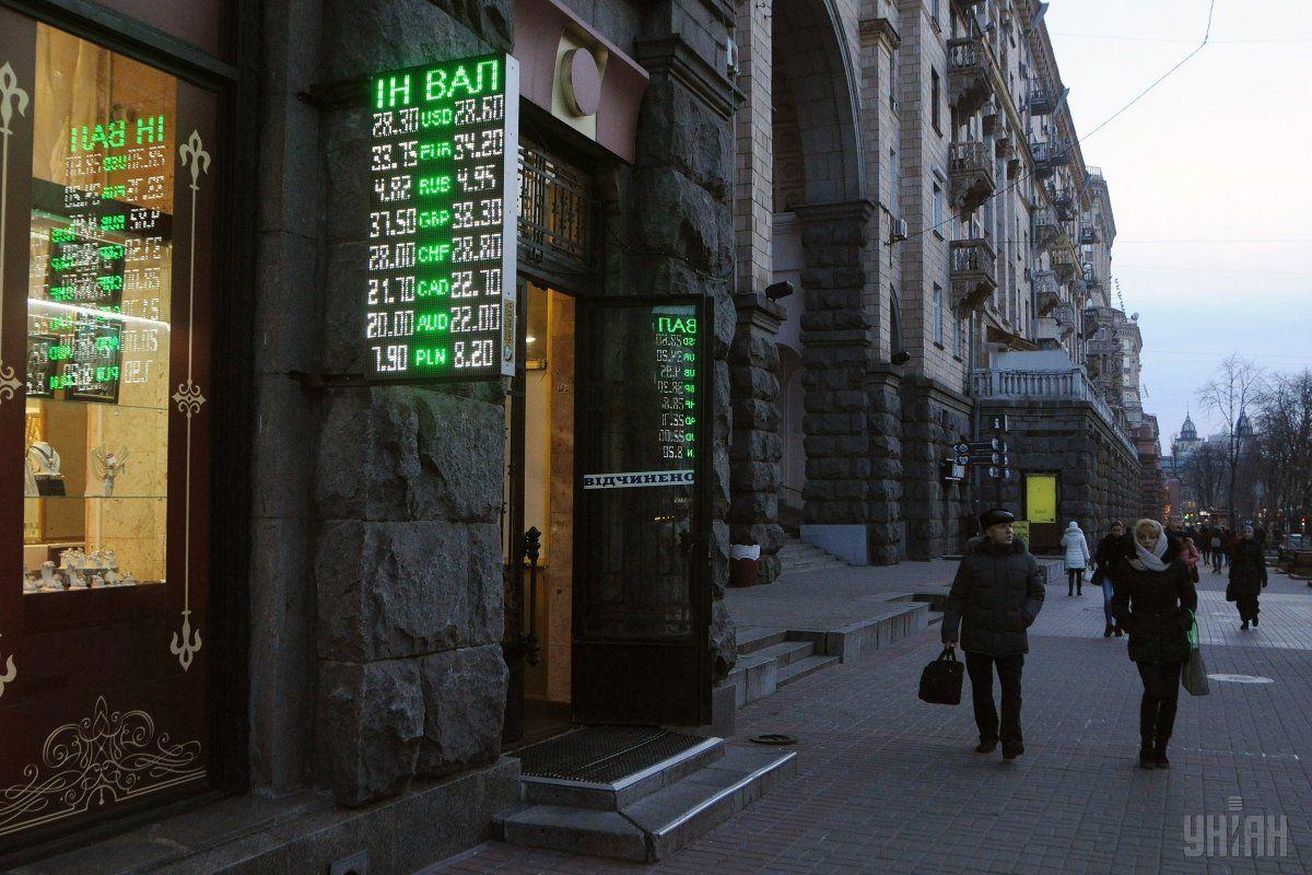 Порівняно з відкриттям торгів гривня зміцнилася до долара на 3 копійки / фото УНІАН