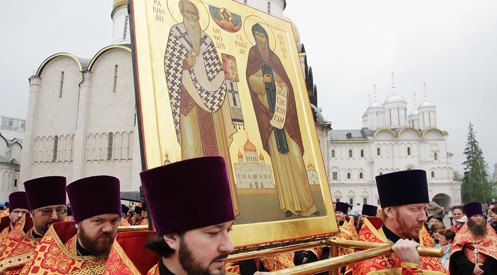 День пам'яті Кирила і Мефодія стане державним святом, але залишиться робочим днем / foma.ru