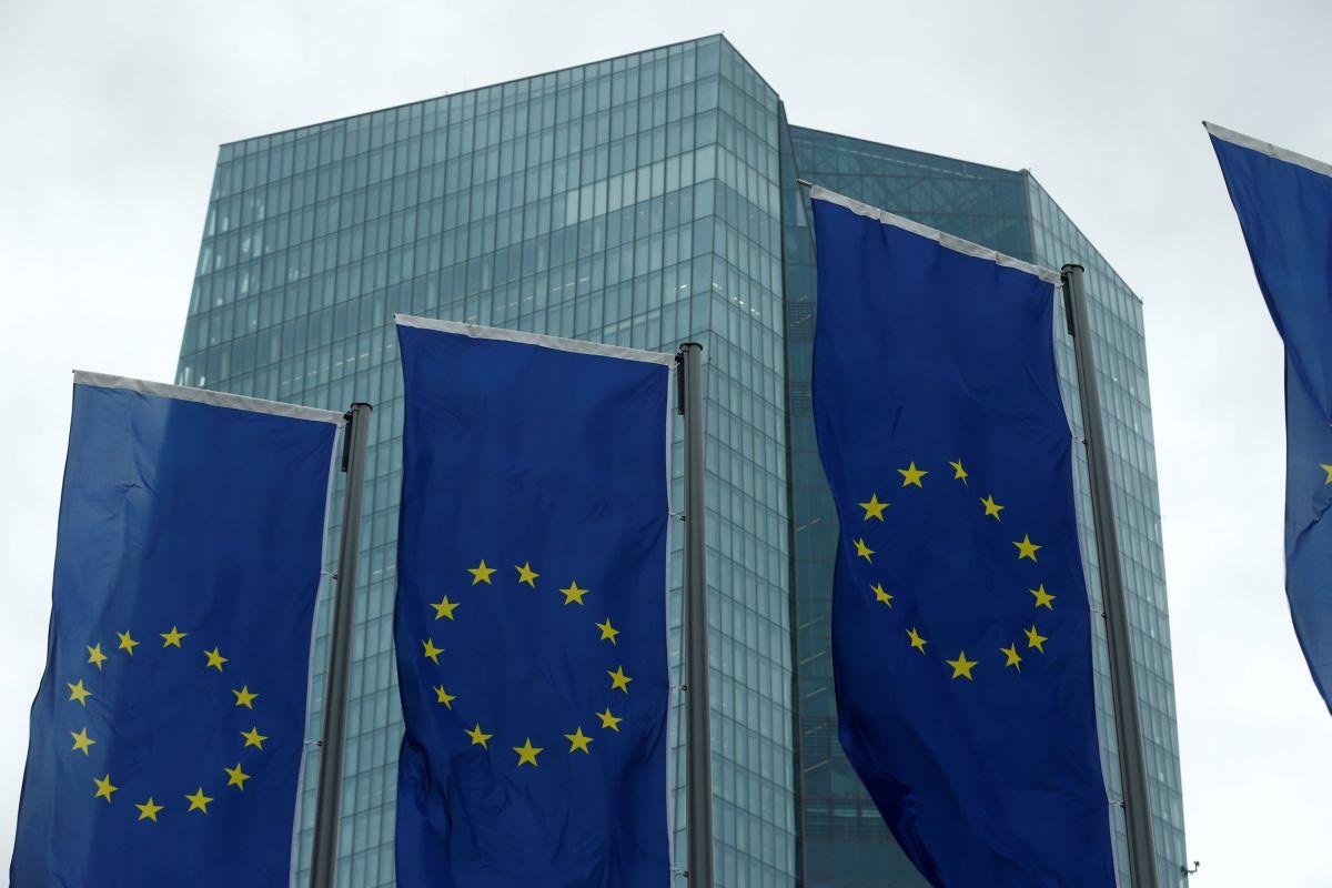 Здание Европейского центробанка / REUTERS