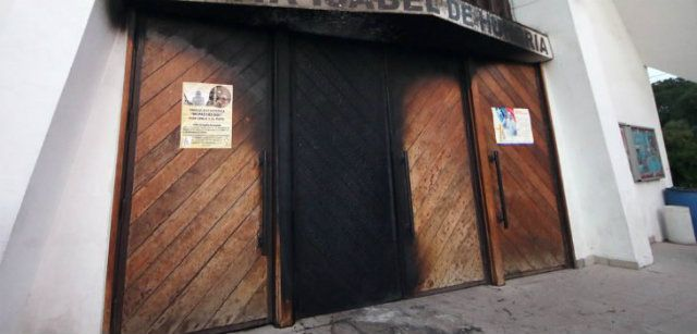 Взрывы не нанесли значительного вреда / фото santiagotimes.cl