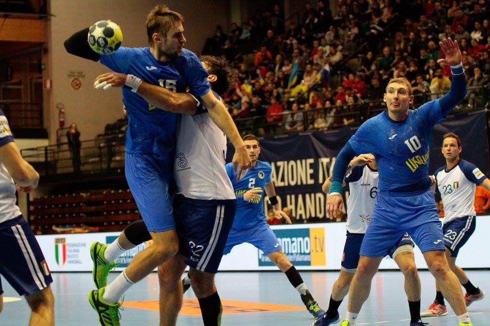 Сборная Украины по гандболу не пробилась на чемпионат мира / facebook.com/pallamano