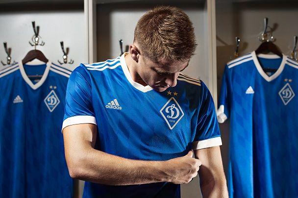 Соследующего сезона «Динамо» сменит производителя экипировки