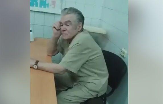 Говорят, что хирург был пьян / Скриншот
