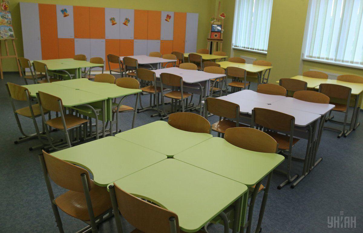 На Харківщині зростає кількість шкіл, закритих на карантин / фото УНІАН