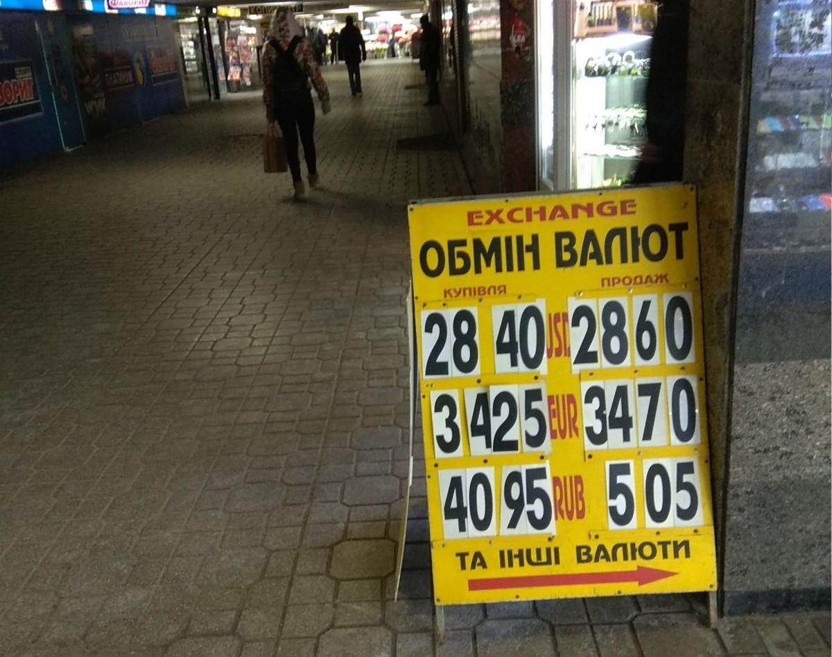 Значительное укрепление гривни возможно, но возврат к показателю «восемь гривен за доллар» – вряд ли / фото УНИАН