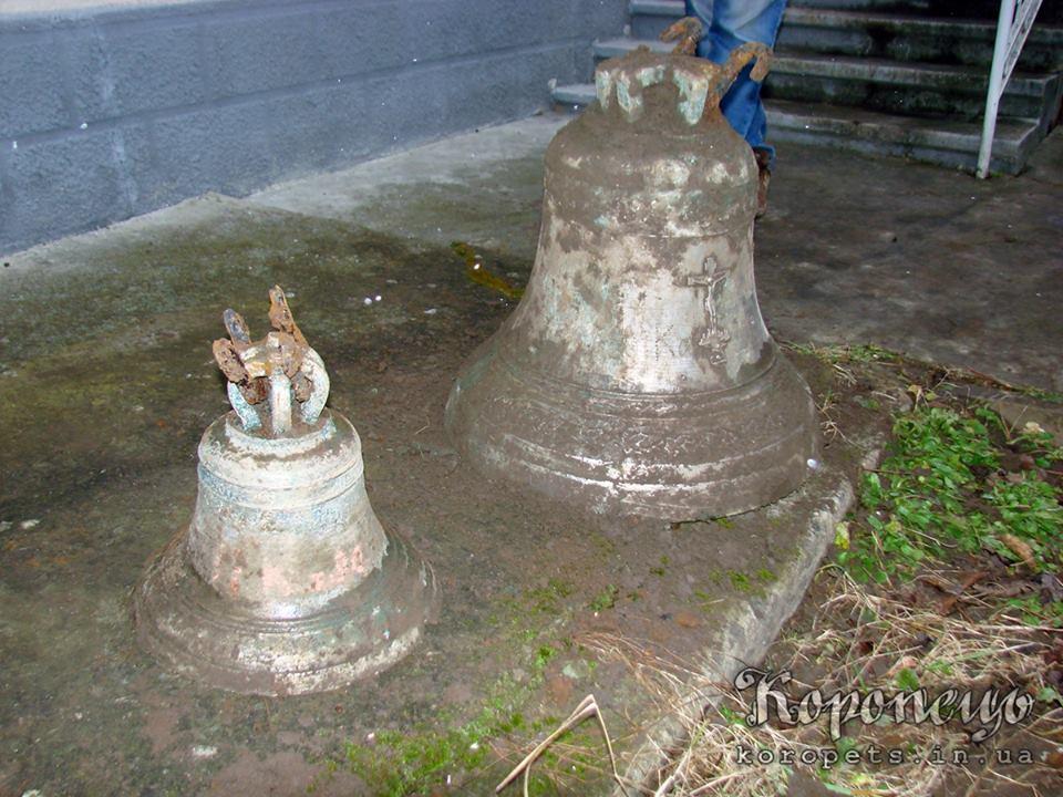 На Тернопільщині в землі знайшли старовинні дзвони / koropets.in.ua