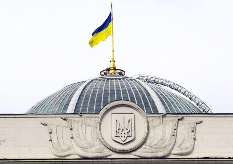 Верховная Рада Украины / wartime.org.ua