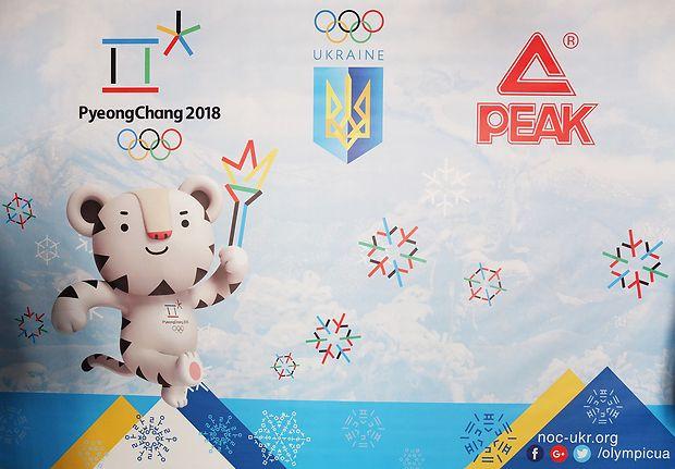 Украинские спортсмены начали получать олимпийское екепірування / noc-ukr.org
