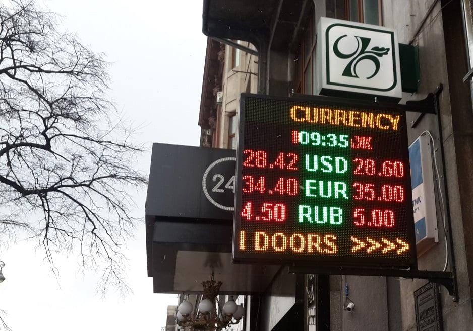Курс гривні в одному з обмінників Києва станом на ранок 16 січня / фото УНІАН