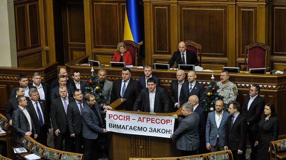 16 января в Раде рассматривают законопроект о реинтеграции Донбасса / фото nfront.org.ua