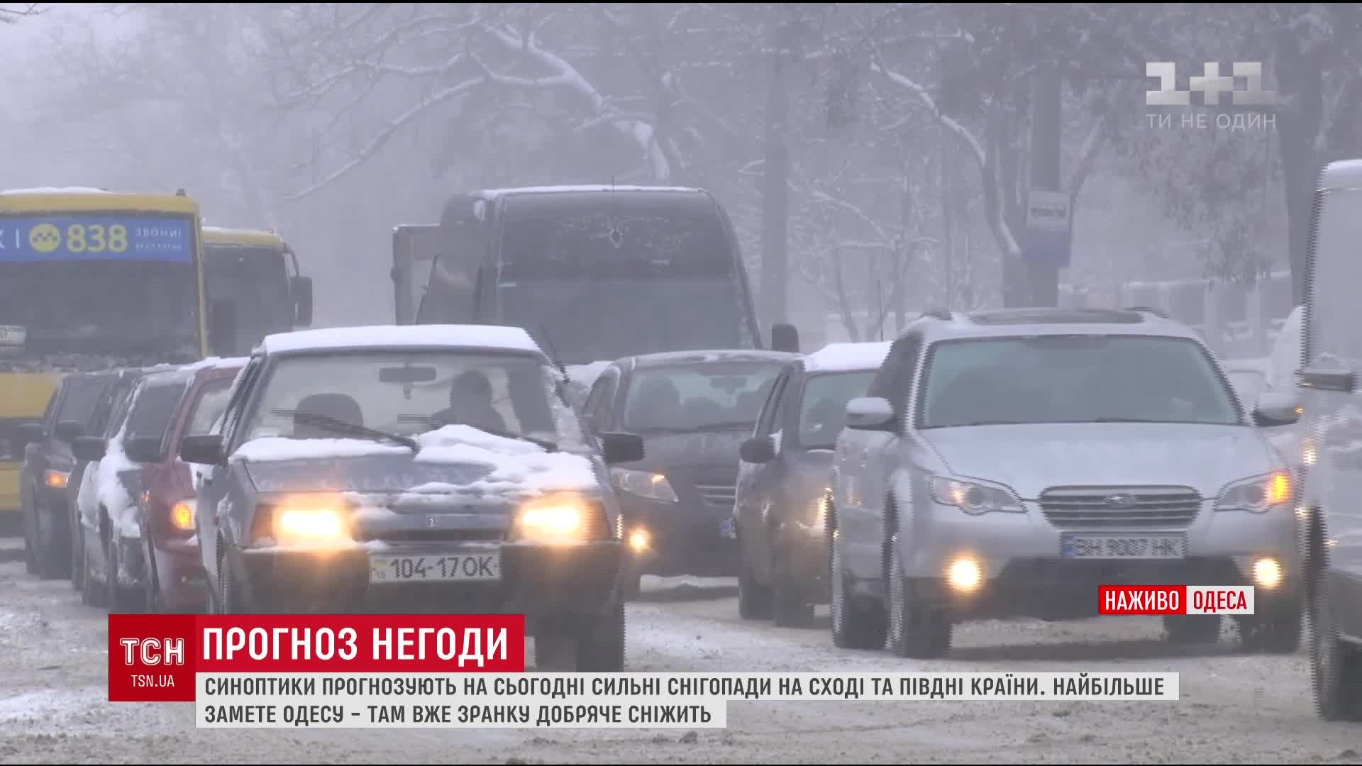 В Одесі снігопад паралізував рух на дорогах / кадр з відео ТСН