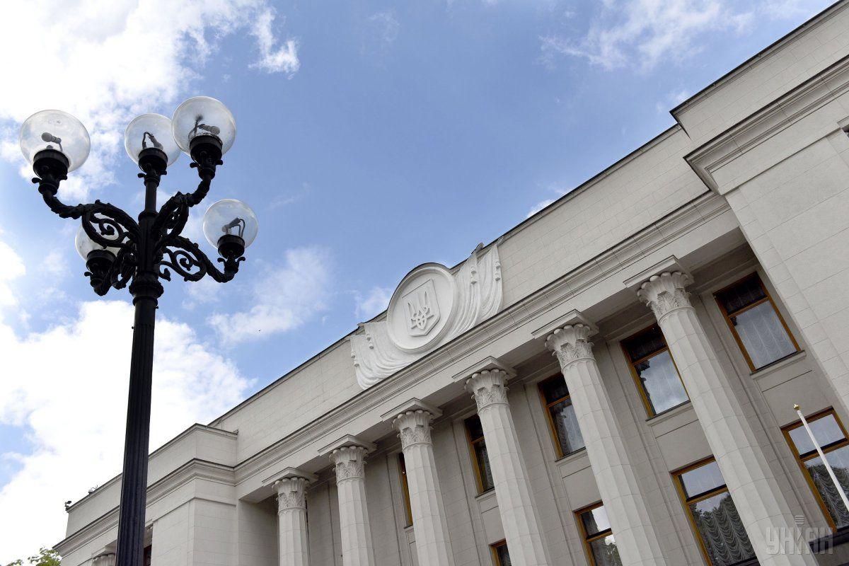 До ВР внесли постанову, якою пропонують звільнити Гонтареву / фото УНІАН