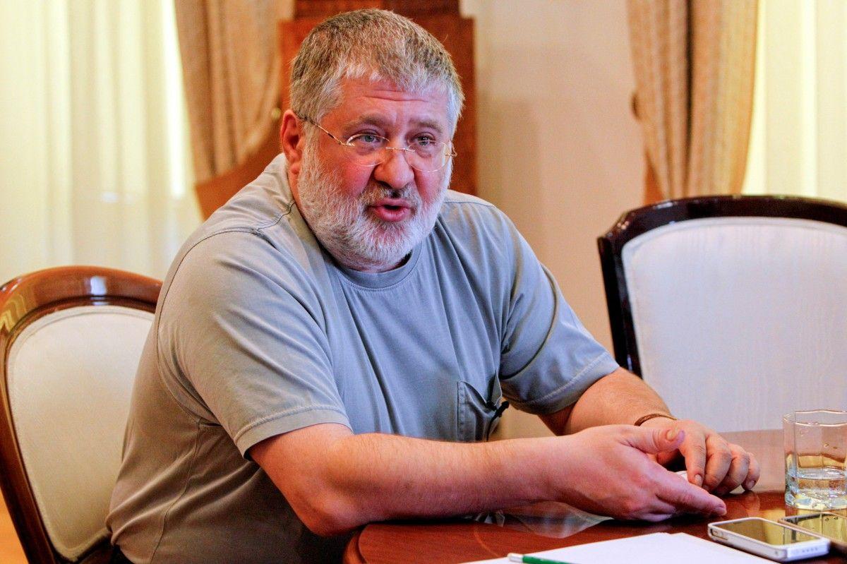 Игорь Коломойский / фото: REUTERS
