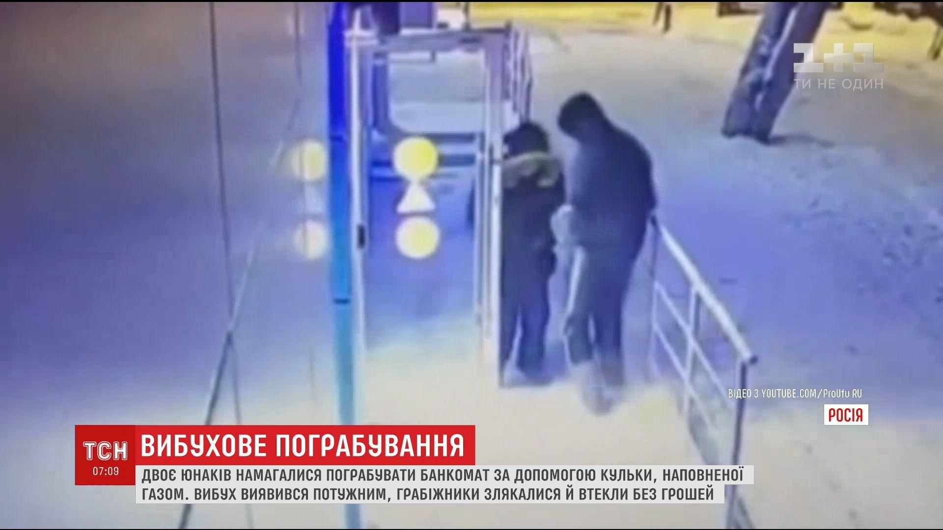 izobretatelnie-zhenshini-nd-video-razvlecheniya