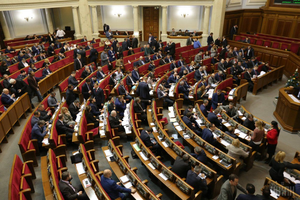 За данный законопроект проголосовали 266 депутатов  / фото УНИАН
