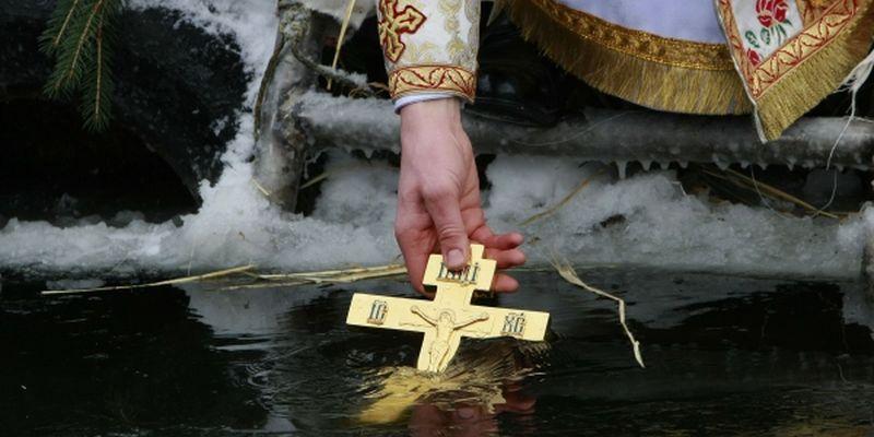 Православные празднуют Богоявление / vokrugsveta.ua