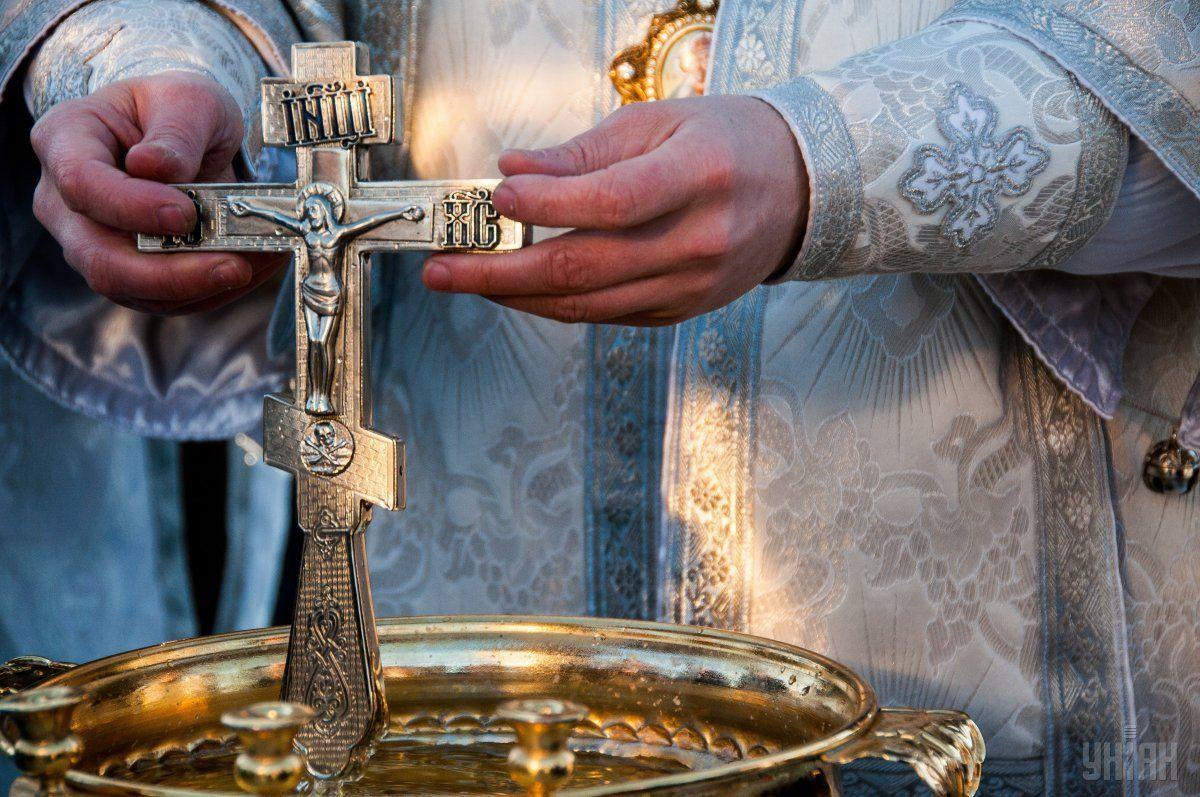 Крещение - важныйпраздник, который завершает цикл рождественских праздников / фото УНИАН