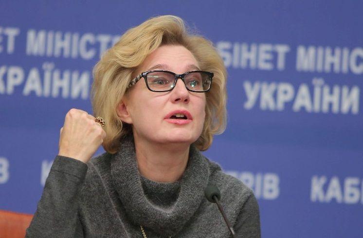 Голубовская рассказала, что коревая вакцина в Украине - хорошая, бельгийская / фото old.moz.gov.ua