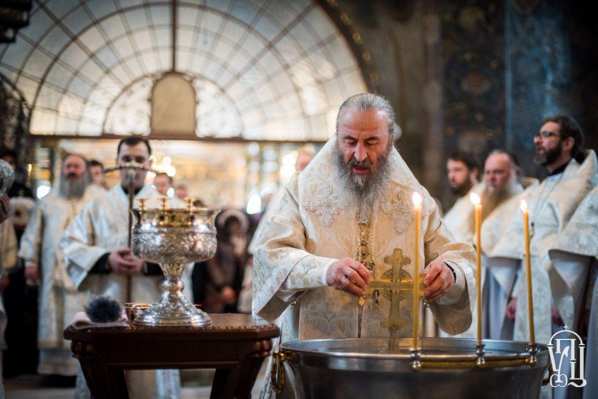 Предстоятель объяснил, что делать со святой водой / news.church.ua