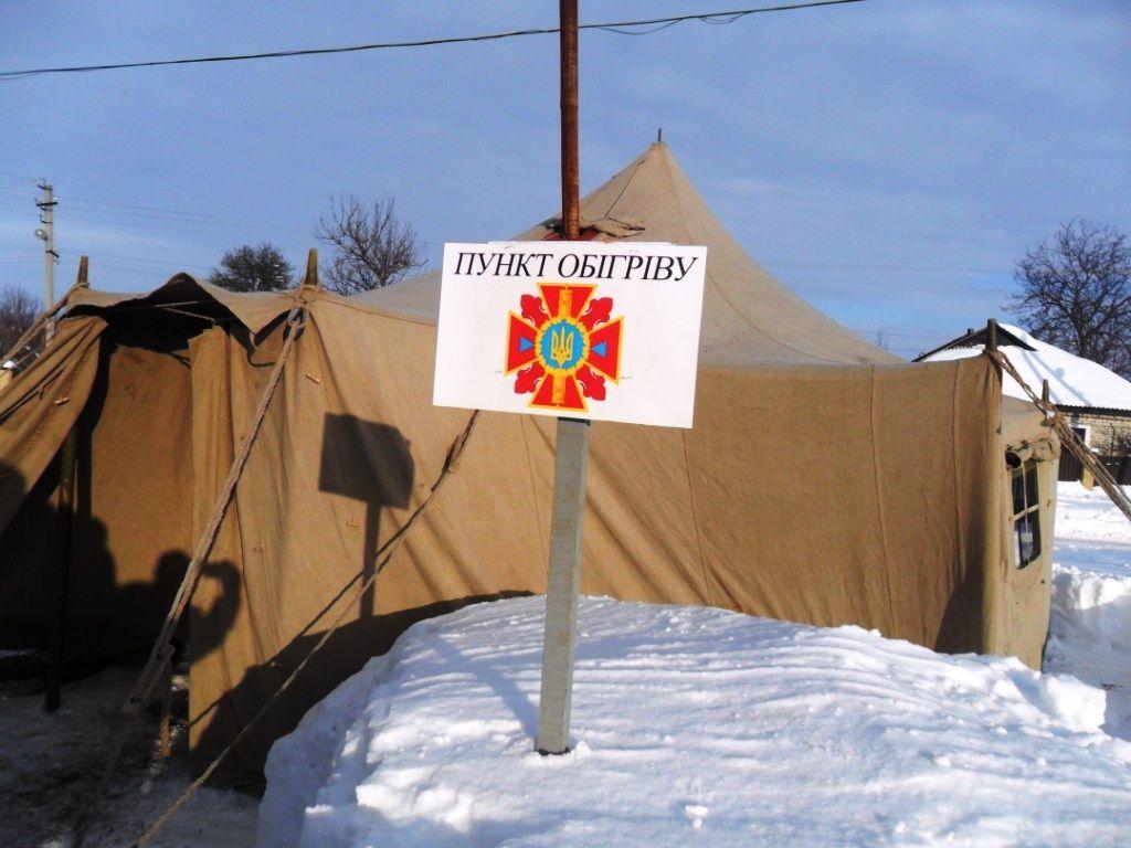 В Полтавській області від холоду померли троє людей / dsns.gov.ua