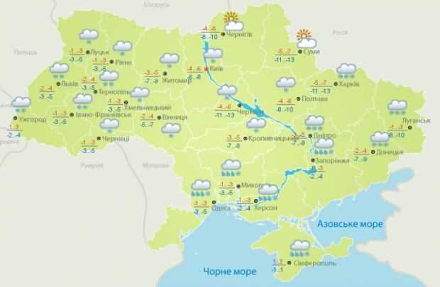 Прогноз погоди на понеділок, 22 січня, в містах України