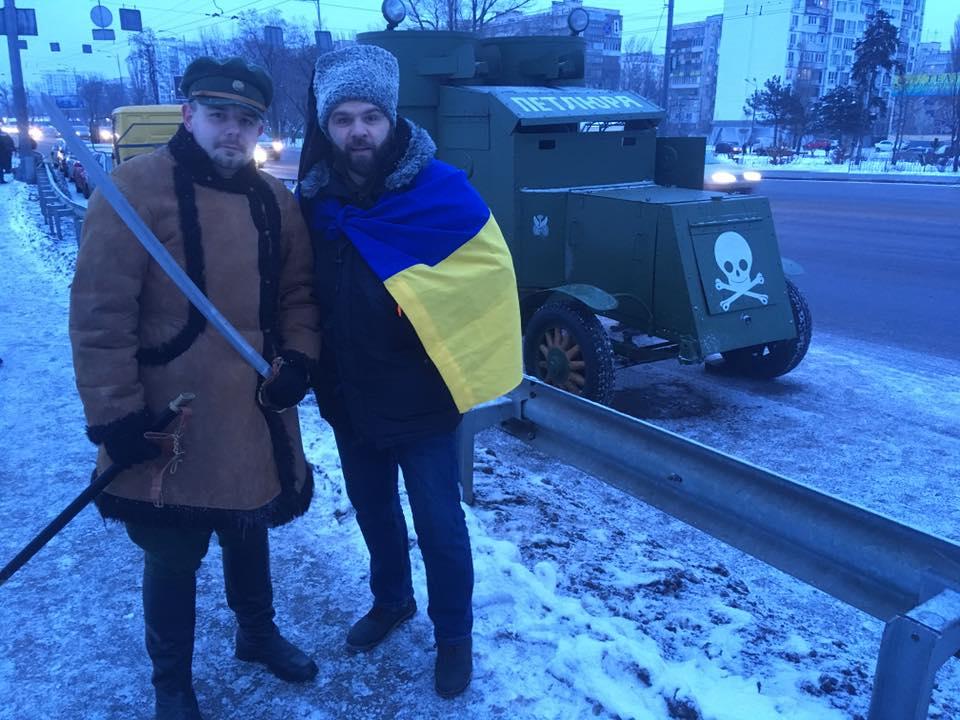 фото facebook.com/vadym.vasylchuk